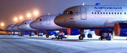 «Аэрофлот» отключил туроператора TEZ Tour от системы бронирования билетов