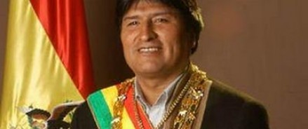 Президент Боливиии собирается обзавестись новым дворцом стоимостью 40 миллионов долларов