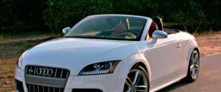 В Венгрии начали производить «Audi TT Coupe»