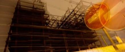 В Москве недостроенный бизнес-центр «1812» будет продан на аукционе