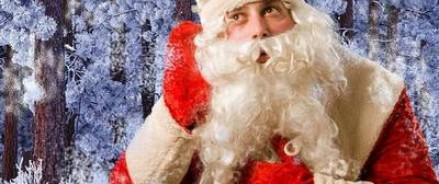 Совет Дедов Морозов проведет в Оренбурге заседание