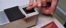 Все на дактилоскопию: депутаты Госдумы хотят ввести обязательную биометрическую регистрацию