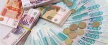 Жители России не справляются с выплатой кредитов