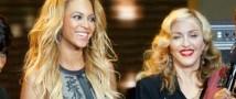 Бейонсе примерила на себя титул Мадонны и стала самой высокооплачиваемой певицей