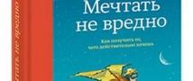 Книги издательства «Манн, Иванов и Фербер» вошли в топ-лист ярмарки non/fiction