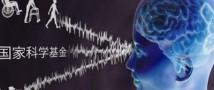 Ученые научились считывать внутренние голоса людей