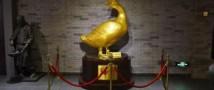 В Китае открылся музей утки по-пекински