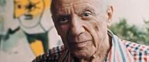 В банковской ячейке в Вашингтоне нашли эскизы Пикассо