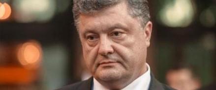 В ДНР прокомментировали заявление Порошенко об отмене особого статуса Донбасса