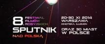 Фестиваль «Спутник над Польшей» был открыт новым фильмом Кончаловского