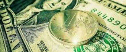 Курс рубля: как его спасать и к чему готовиться?