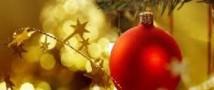 Несколько причин быть осторожными на Новый год