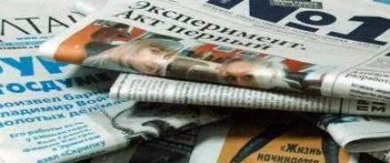 СМИ правят миром