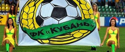 ФК «Кубань» может перестать существовать