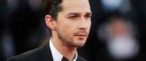 Голливудский актер Шайа ЛаБаф подвергся сексуальному насилию со стороны одной из фанаток