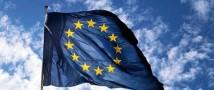Евросоюз отменит свои санкции против России, если будет выполнено одно условие