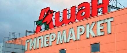 В Челябинске правоохранители нашли преступников, совершивших ограбление гипермаркета «Ашан» 8 марта