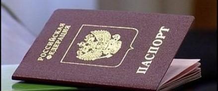 Проблемы с получением гражданства довели жителя Феодосии до угроз свести счеты с жизнью