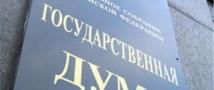 Госдума останется без молодых депутатов