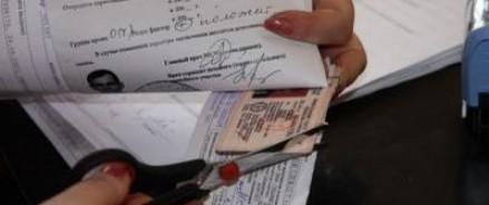 Выпускники «серых» автошкол распрощаются со своими водительскими правами