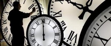 Похитители времени