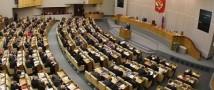 Министерство финансов России возьмется за пересмотр бюджета