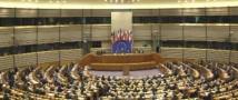 ЕС готово признать Палестину