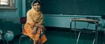 Малала Юсуфзай: что ждет правозащитницу в мусульманской стране