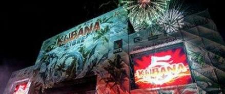 Фестивалю KUBANA в 2015 году быть