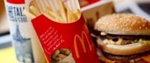 Женщина, пострадавшая во время обслуживания в McDonald's, отказалась от иска
