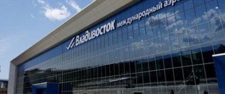 Аэропорт Владивостока ответит за кота, опустошившего витрину рыбного магазина