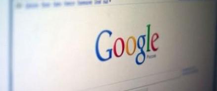 Google  решил отказаться от технической системы поддержки в России