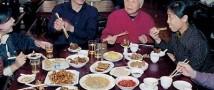Толстым посетителям ресторана предоставляются скидки