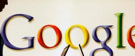 Инженерно –техническая служба Google переезжают из России