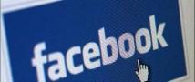 Бабушка, которая отказалась добавлять внучку в друзья в Facebook, была избита обиженной родственницей