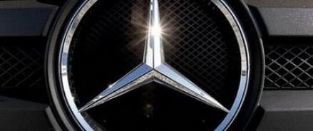 В России хотят запустить производство Mercedes