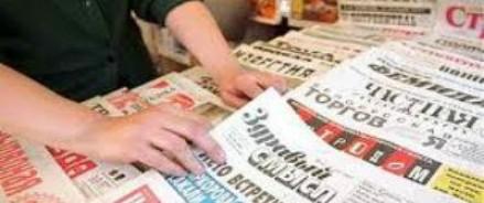 Российские СМИ готовятся к штрафам за пропаганду культа насилия