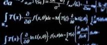 Достижения физиков за 2014 год