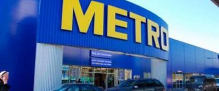 Канцтовары на сайте торгового центра МЕТРО в Ростове-на-Дону