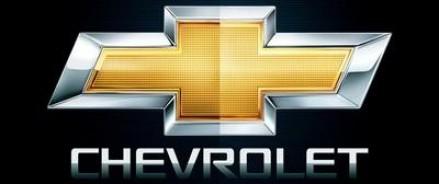 В модельном ряду Chevrolet появится гибрид повышенной проходимости