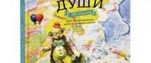 «Гимнастика души»: новая книга Владимира Шахиджаняна