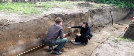 Современная археология, – какая она?