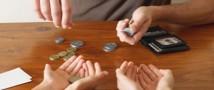 Как сбалансировать семейный бюджет во время кризиса