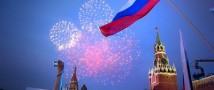Россияне рассказали, какой они видят великую державу