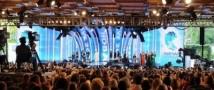 Фестивали КВН и «Юрмалина» не будут проходить в концертном зале «Дзинтари»