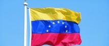 В Венесуэле будет действовать единая валютная система с тремя обменными рынками