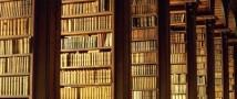 Шокирующие ограбления библиотек