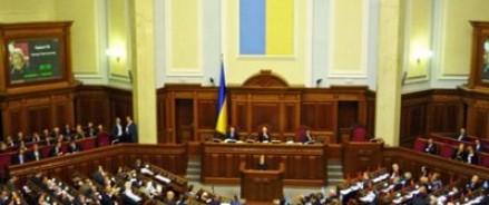 Украинские власти сообщили о том, что готовы преступить к введению военного положения
