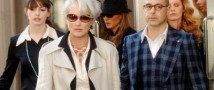 В Голливуде будет снята вторая часть кинофильма «Дьявол носит Prada» с участием Мерил Стрип