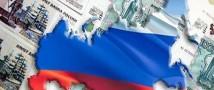 Чем грозит России падающий кредитный рейтинг